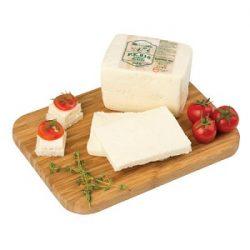 P.E. 810 Ezine İnek Peyniri İçindekiler, Kalori, Besin Öğeleri